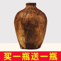 53°美仙醉 酱香型白酒 贵州茅台镇 纯粮食 坛子装白酒单瓶500ml
