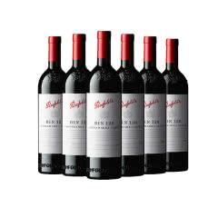 Penfolds 奔富 BIN 128库纳瓦拉设拉子红葡萄酒 750ml*6瓶整箱装