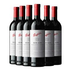 Penfolds 奔富 BIN150玛拉南戈设拉子红葡萄酒 750ml*6瓶整箱装