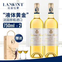 【中秋好礼】劳雷特酒庄波尔多AOC级法国原瓶进口贵腐甜白葡萄酒750ml*2