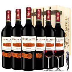 路易拉菲Louis Lafon原酒进口2009干红葡萄酒整箱木盒750ml*6
