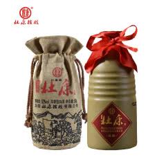 52°白酒整箱杜康酒高度酒水陶瓷瓶陈酿浓香型500ml*1瓶