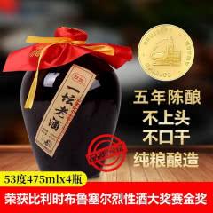 山西杏花产地一坛老酒清香型53度纯粮白酒475ml单瓶试饮