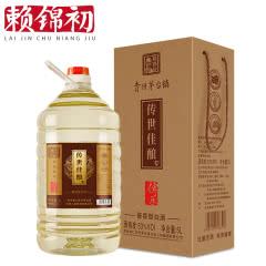 53°赖锦初传世佳酿 贵州茅台镇 酱香型白酒 纯粮食高粱酒 约十斤白酒桶装酒5000ml