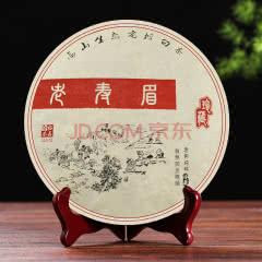 老白茶 福鼎白茶350g老寿眉珍藏白茶