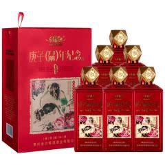 53°酱香型白酒 庚子鼠年纪念酒 金沙窖酒500ml*6整箱装
