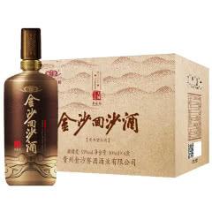 53°贵州金沙酒 酱香型高度白酒 商务送礼酒水礼盒装 金沙回沙酒 鉴藏级500ml*6瓶