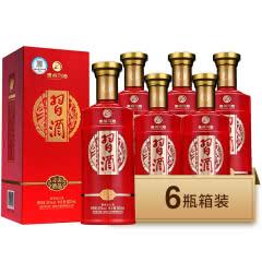 茅台集团 53度贵州习酒 金品习酒  500ml*6整箱装  酱香型白酒