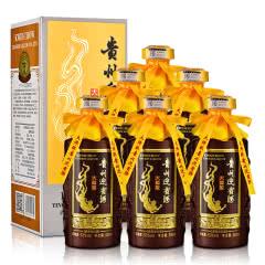 53°贵州迎宾酒大师级500ml*6