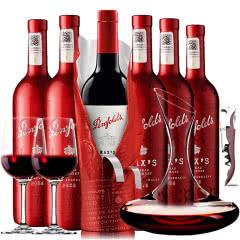 奔富麦克斯经典西拉赤霞珠干红葡萄酒澳洲原瓶进口红酒整箱醒酒器装750ml*6