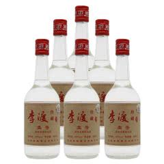 52°李渡酒珍藏壹号 500ml 浓特兼香型 瓶装酒 白酒 送礼500ml*6整箱白酒