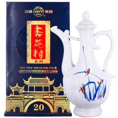 汾酒集团 杏花村一壶老酒53度475ml 清香型白酒礼盒装单瓶