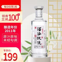 【酒厂直营】63度国井1915酒庄酒海放浪480ml(2011年原酒,庄主签名版)