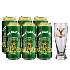 公鹿王德式小麦精酿啤酒500ml*6+公鹿王精品啤酒杯