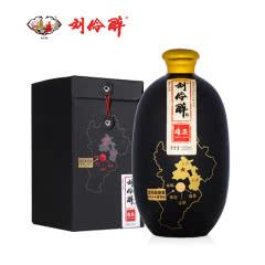 42° 刘伶醉 雄安新区纪念酒 500ml