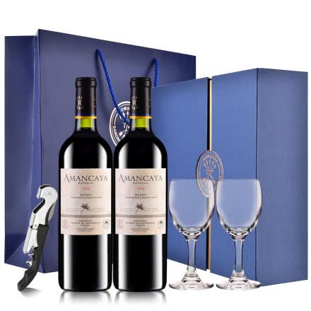 【ASC行货拉菲】拉菲红酒安第斯干红葡萄酒双支红酒礼盒装 750ml*2