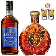 【买赠酒杯】40°法拉玛依XO白兰地烈酒洋酒500ml+40°珍藏级贵爵威士忌700ml
