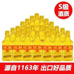 46°永丰北京二锅头出口型小方瓶高端金瓶 纯粮食酒清香白酒小酒酒版200ml(24瓶整箱)