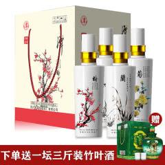 53°潭酒 梅兰竹菊 酱香型白酒礼盒装500ml*4瓶装