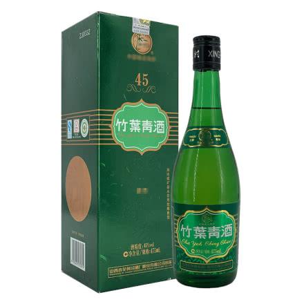 融汇老酒 竹叶青酒45度 盒装 2011年 475ml x1瓶