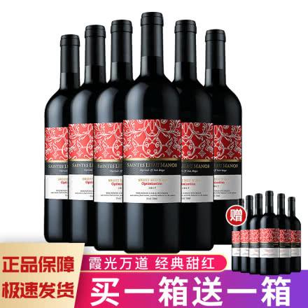 法国圣斯里堡庄园甜红葡萄酒 婚宴酒 满月酒 8度红酒整箱750ml*6