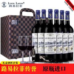 法国整箱红酒路易拉菲传誉半干红葡萄酒6支礼盒装法国原瓶进口送礼酒