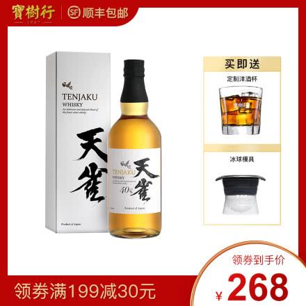 40°天雀日本调配威士忌700ml
