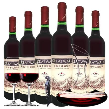 长城红酒 星级系列 干红葡萄酒  一星赤霞珠红酒整箱醒酒器套装 750ml*6