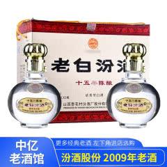45°杏花村汾酒股份十五陈酿老白汾酒清香型白酒225ml*2瓶(2009年老酒)