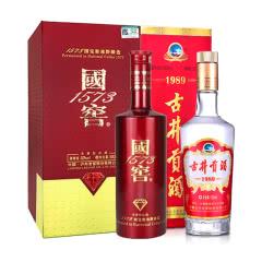 52°国窖1573国宝红500ml+50°古井贡酒 1989 500ml