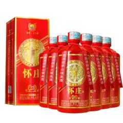 53°贵州白酒 茅台镇 怀庄窖龄23 酱香型礼品纯粮食酒500ml*6瓶装