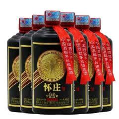 53°贵州怀庄窖龄33酱香型白酒 500ml*6瓶装