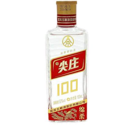 45°五粮液股份尖庄绵柔100 浓香型白酒纯粮食酿造小酒 100ml*1瓶装