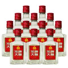 融汇老酒 50°沱牌大曲酒 浓香型 125mx12瓶装 2014年