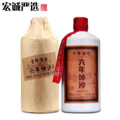 53°贵州茅台镇 酱香型白酒 纯粮食六年坤沙 白酒特价500ml*1试饮装