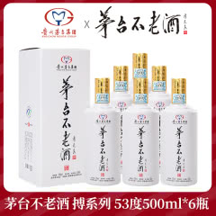 53°贵州茅台不老酒 搏(白)酱香配制白酒500ml*6瓶 整箱