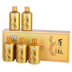 53°贵州茅台集团 厚礼问礼酒酱香型白酒礼盒装100ml*5瓶/盒