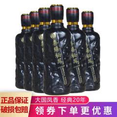45度白酒整箱纯粮正宗 秦臻秘凤大国凤香20年 凤香型白酒500ml*6瓶(整箱)