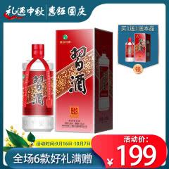 53°茅台贵州集团习酒老习酒(升级版)酱香型白酒500ml*1单瓶装