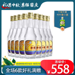 53°山西汾酒杏花村酒 出口玻瓶汾酒清香高度白酒500ml(12瓶装)