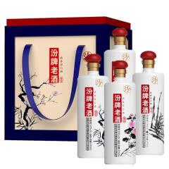 53°汾酒集团出品 汾牌老酒梅兰竹菊礼盒 清香型白酒送礼酒475ml*4瓶