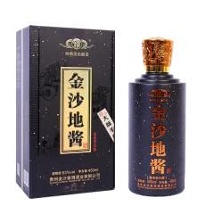 【买1得2】53°贵州金沙酱酒地酱大师手工 酱香型白酒礼盒装送礼白酒450ml
