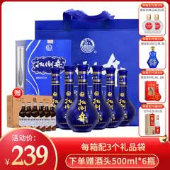 【酒厂直营】52°扳倒井 蓝花坛白酒整箱 480ml(6瓶装)