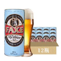 丹麦进口啤酒 法克小麦啤酒 1L*12灌