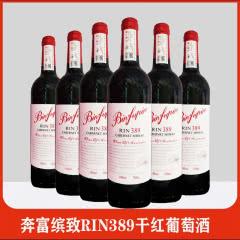 奔富缤致RIN389干红葡萄酒750ml*6支装