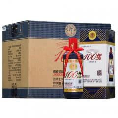 53度 潭酒百年纪念酱香型白酒 送礼收藏500ml*6 整箱装