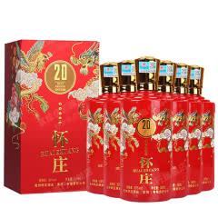 53°贵州怀庄酒怀庄20(红)酱香型白酒粮食酒收藏送礼结婚用酒500ml*6整箱装
