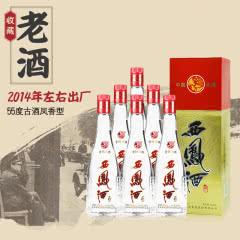 55°西凤酒 凤香型 2013-2014年西凤古酒白酒 500ml*6瓶