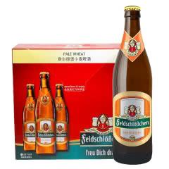德国进口 费尔德堡小麦啤酒 500ml*8瓶 整箱装