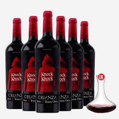 西班牙原瓶进口DO级红酒 小红帽陈酿干红葡萄酒750ml*6瓶